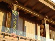 【上野】東京国立博物館 見どころ満載!ザ・アール・サーニ・コレクション