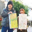 【from 伊丹】JR伊丹駅前西側エリアの鳥瞰(かん)図が完成