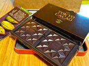【渋谷】史上初!東京産カカオのチョコ「TOKYO CACAO」バレンタイン限定販売