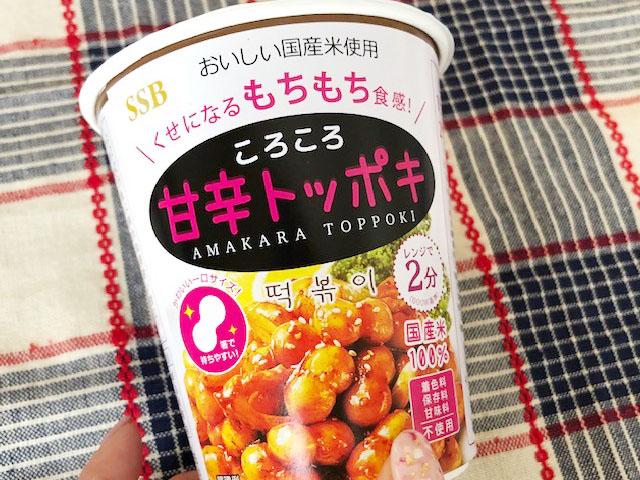 カルディで買った大好きな韓国料理「トッポキ」のインスタント☆