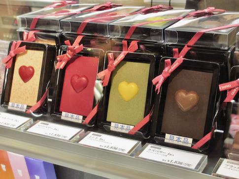 valentine20sogo-tablet1