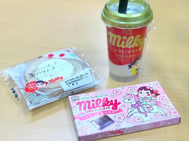 【ファミマ限定】2/11発売!「ミルキーのタピオカ」が甘くておいしい!