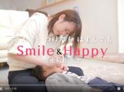 歯科衛生士として復職しませんか。「マスクをつけてもはずしてもSmile&Happy」