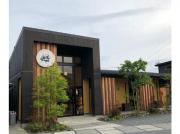 【霧島市】子連れ特派員が癒された家族温泉「日本湯小屋物語」