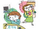 【プレゼント付き】関西の主婦502人にリサーチ! 家計で見直したいものは〇〇〇だった!!