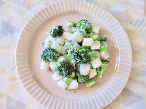 udo-salad