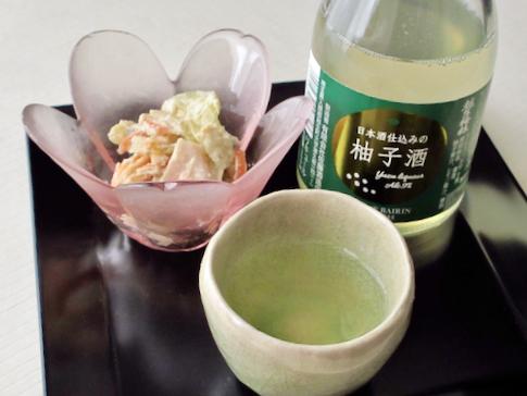 yuzu-sake19w