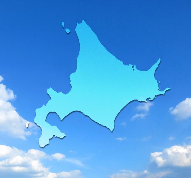 北海道 商工 会議 所 sos