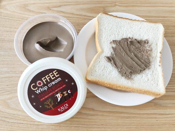 カルディ コーヒー ホイップ クリーム 【カルディ】ずーっと気になっていた「コーヒーホイップクリーム」を...