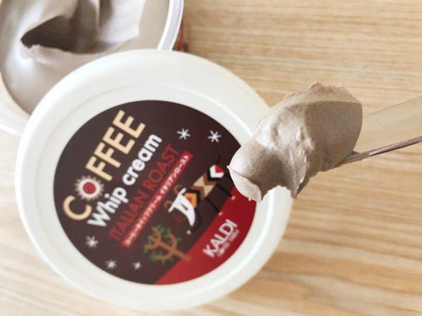 クリーム ホイップ カルディ コーヒー