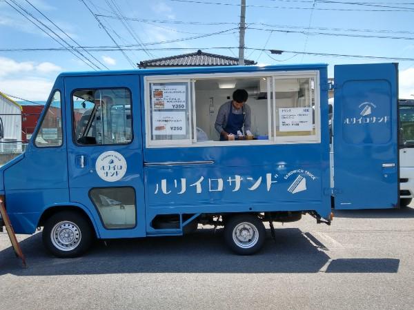 松山 キッチン カー