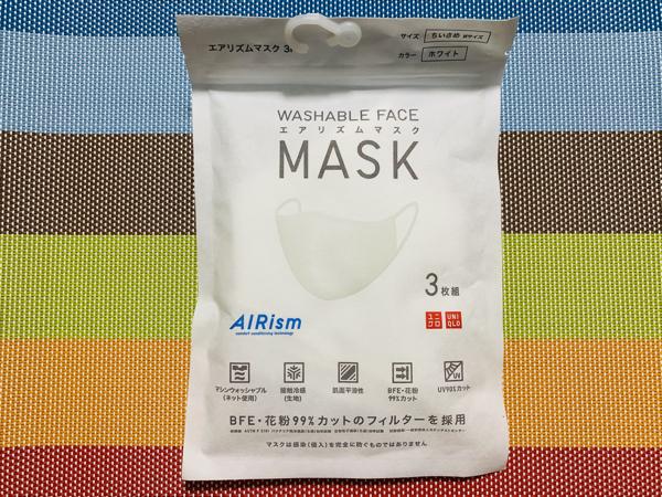 マスク くらし リズム