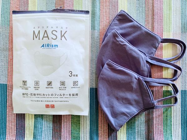 エア リズム マスク