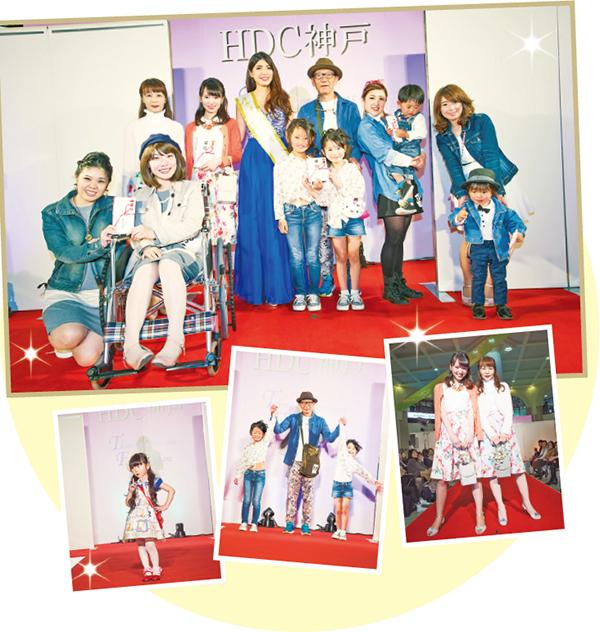 hyogo_161227_shufuglico_03