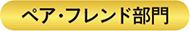hyogo_161227_shufuglico_08